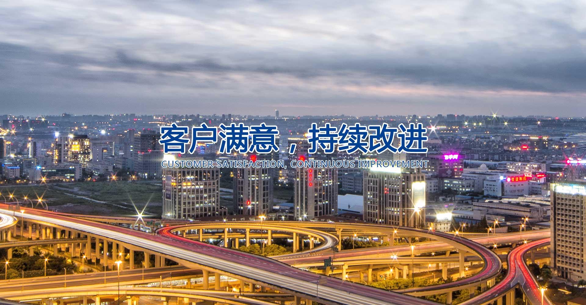 乐天堂app-fun88官网平台-fun88网站