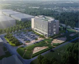 吉林省药物安全评价中心(GLP实验室)建设项目
